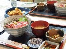 2017年5月20日(土)お夕飯