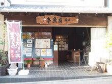 2017年5月20日(土)お夕飯②