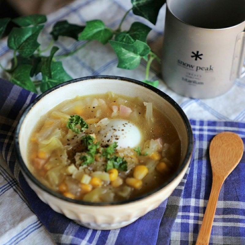 丸ごとたまごのコーンバター野菜スープ
