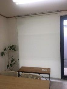 事務所内側