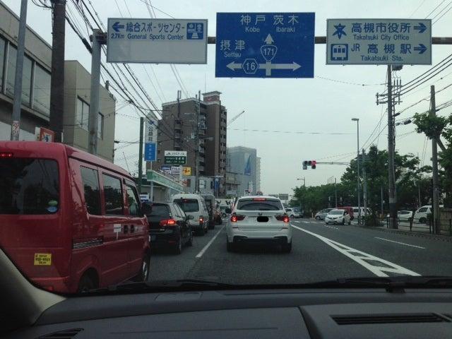高槻市役所前交差点 北大阪ペーパードライバー