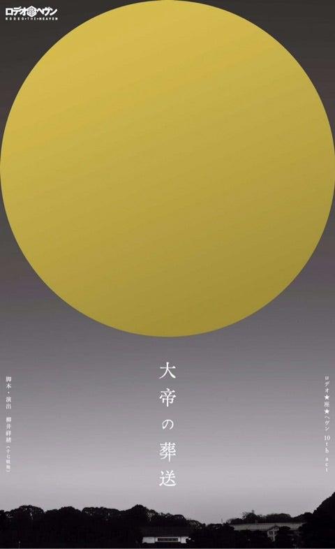 http://stat.ameba.jp/user_images/20170524/23/kobagucci/83/dc/j/o0480078613945067090.jpg