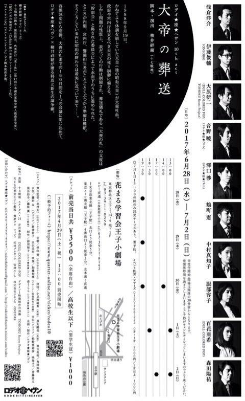 http://stat.ameba.jp/user_images/20170524/23/kobagucci/93/73/j/o0480078413945067094.jpg