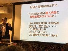 日本環境設計
