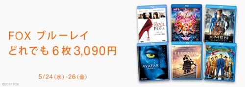 Amazon 20世紀FOX Blu-ray