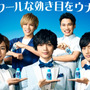 Kis-My-Ft2…