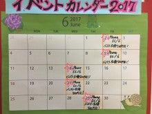 6月イベントカレンダー
