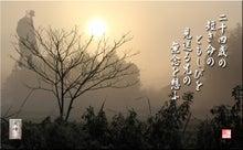 フォト短歌「永訣の朝」