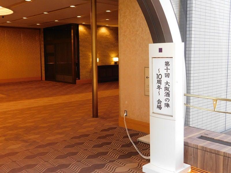 大阪酒の陣290604