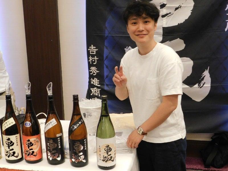 大阪酒の陣290606