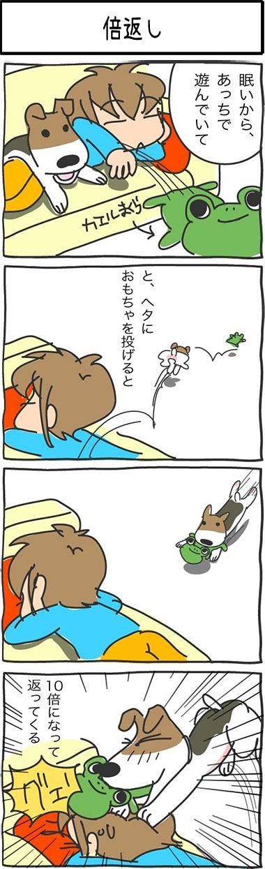 illust632