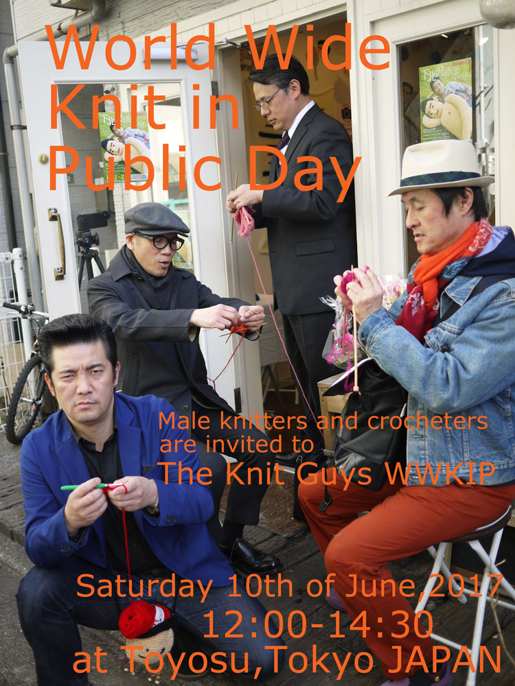 KNIT IN PUBLIC DAY BY KNIT GUYS