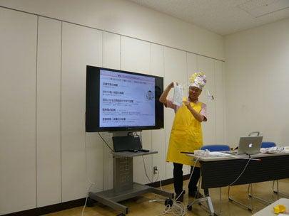 反響のあるチラシ作成セミナー新潟の講師