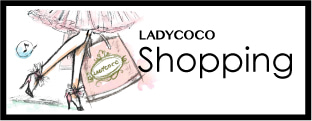 LADYCOCO Shopping Site,レディココ