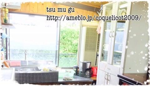 {5BB3D8CC-8B38-4DD6-95D2-B76AC91E852C}