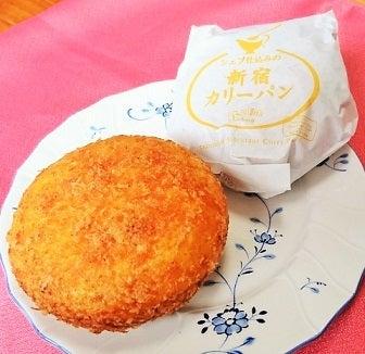 新宿カリーパン