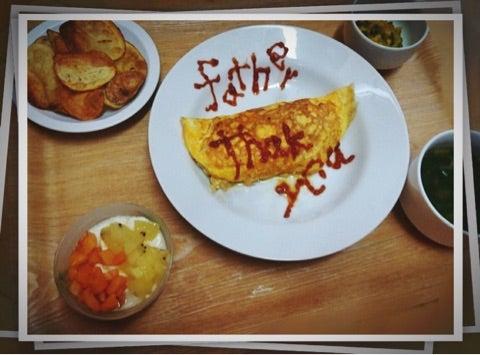 宮本佳林が父の日に作成した料理も例によってヘルシー過ぎる件「オムライスのライス部分を玉ねぎと人参と木綿豆腐にして…」 [無断転載禁止]©2ch.net->画像>8枚