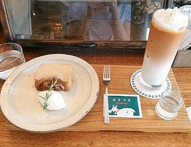 コーヒーチーズケーキとスパイスチャイ