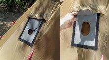 メガホーンⅢ、ニュー煙突ポート燃焼実験