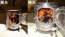 メガホーンⅢ、ニュー煙突ポート燃焼実験04