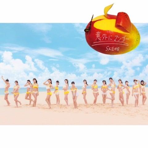 【SKE48】木本花音応援スレ☆82【のんちゃん♪】©2ch.netYouTube動画>43本 ->画像>375枚