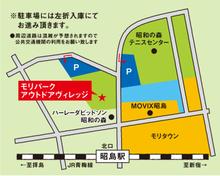 関東キャンピングカーフェスタ 2017 夏 駐車場