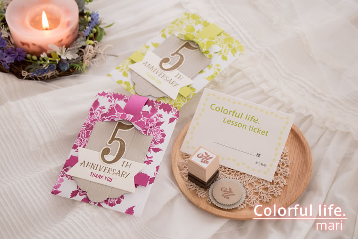 Colorful life. 5TH Anniversary