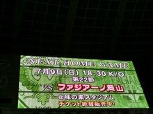 東京ヴェルディ 試合以外 2017061723