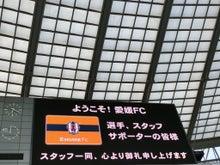 東京ヴェルディ 試合以外 2017061720