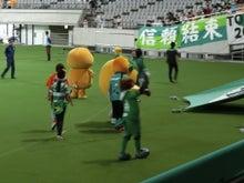 東京ヴェルディ 試合以外 2017061721