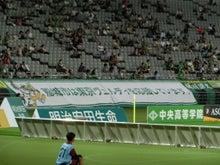 東京ヴェルディ 試合以外 2017061722