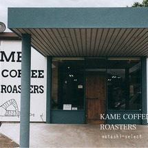 KAMECOFFEE…
