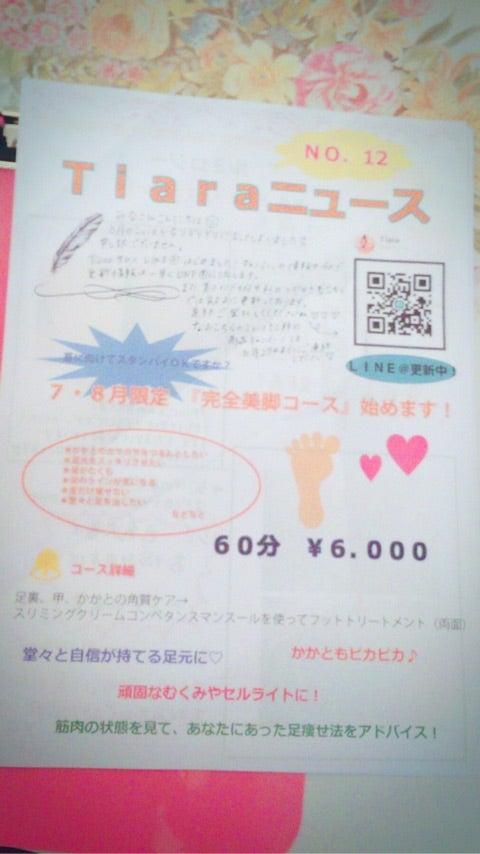 {99ECF9DC-BEBB-4C1B-AB8E-B5AE100223D3}