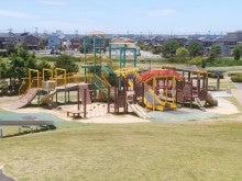 中条公園1