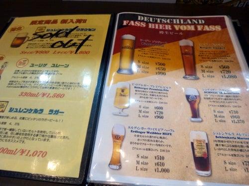 WALD4ビールメニュー