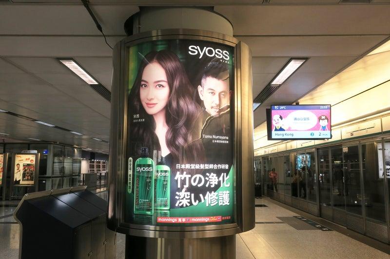 成田香港5