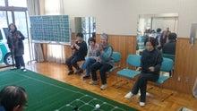 岩滝地域 有志で集い、毎月囲碁ボールを楽しむ
