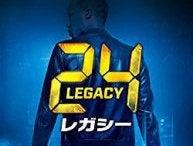 24 -TWENTY FOUR- (字幕版)
