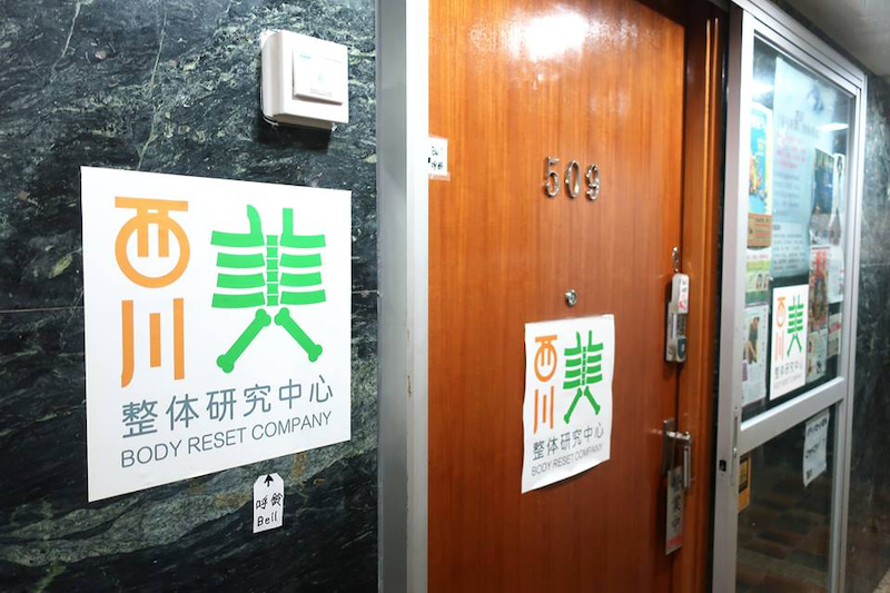 香港整体1