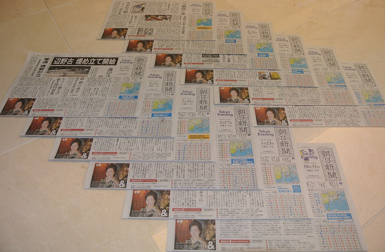 朝日新聞夕刊 突出し12度目登場 由美ママ