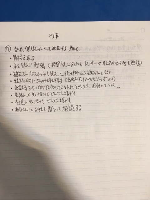 {9AC9F9E0-4F32-47D5-B83C-33AA8F7A76AF}