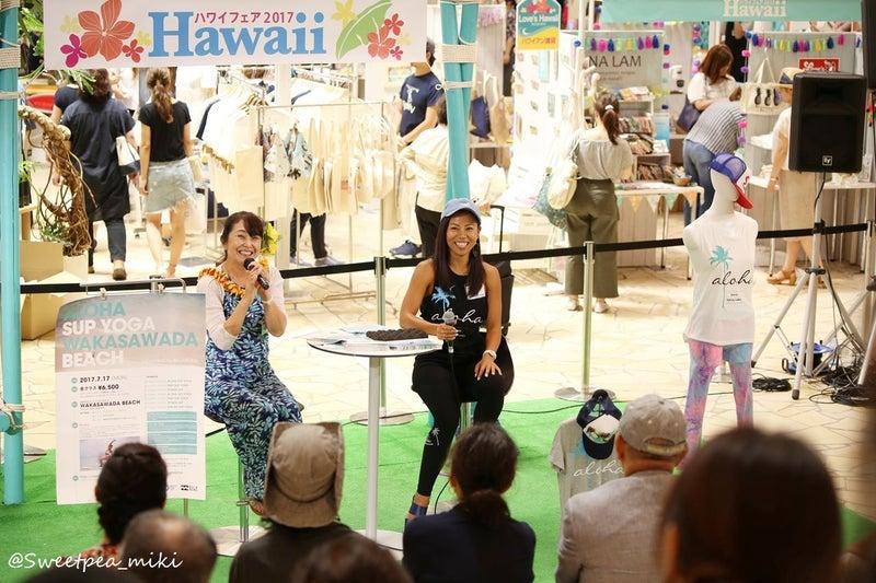 大阪 梅田 ハワイフェア ステージ イベント 写真撮影 出張カメラマン
