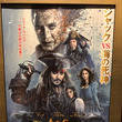 Pirates of…