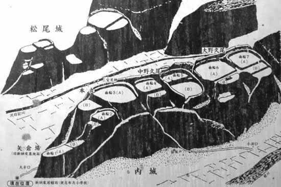 【図1】志布志城
