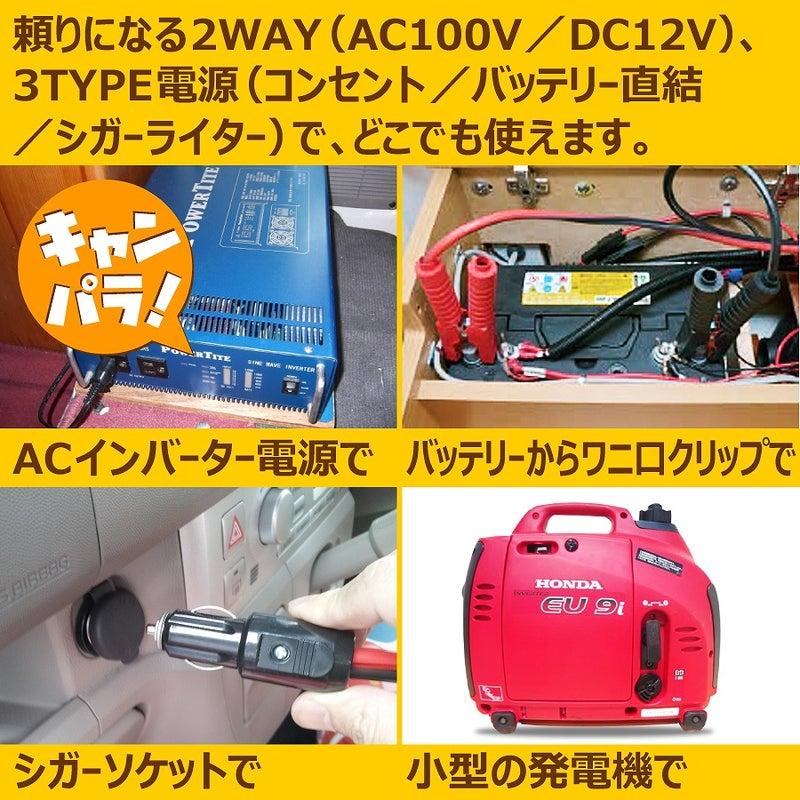 車載用電子レンジ ウェーブボックス 03