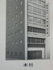 (20)蔵前の10階建て本社