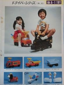 (3)ドライバーシリーズ2