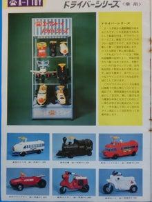 (2)ドライバーシリーズ1
