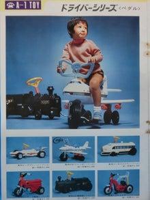(4)ドライバーシリーズ「ペダル」