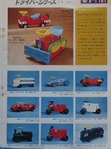 (6)ドライバーシリーズ「ミニ」